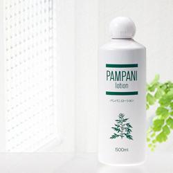panpanilotion