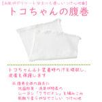 toko2l_hajimete_llml
